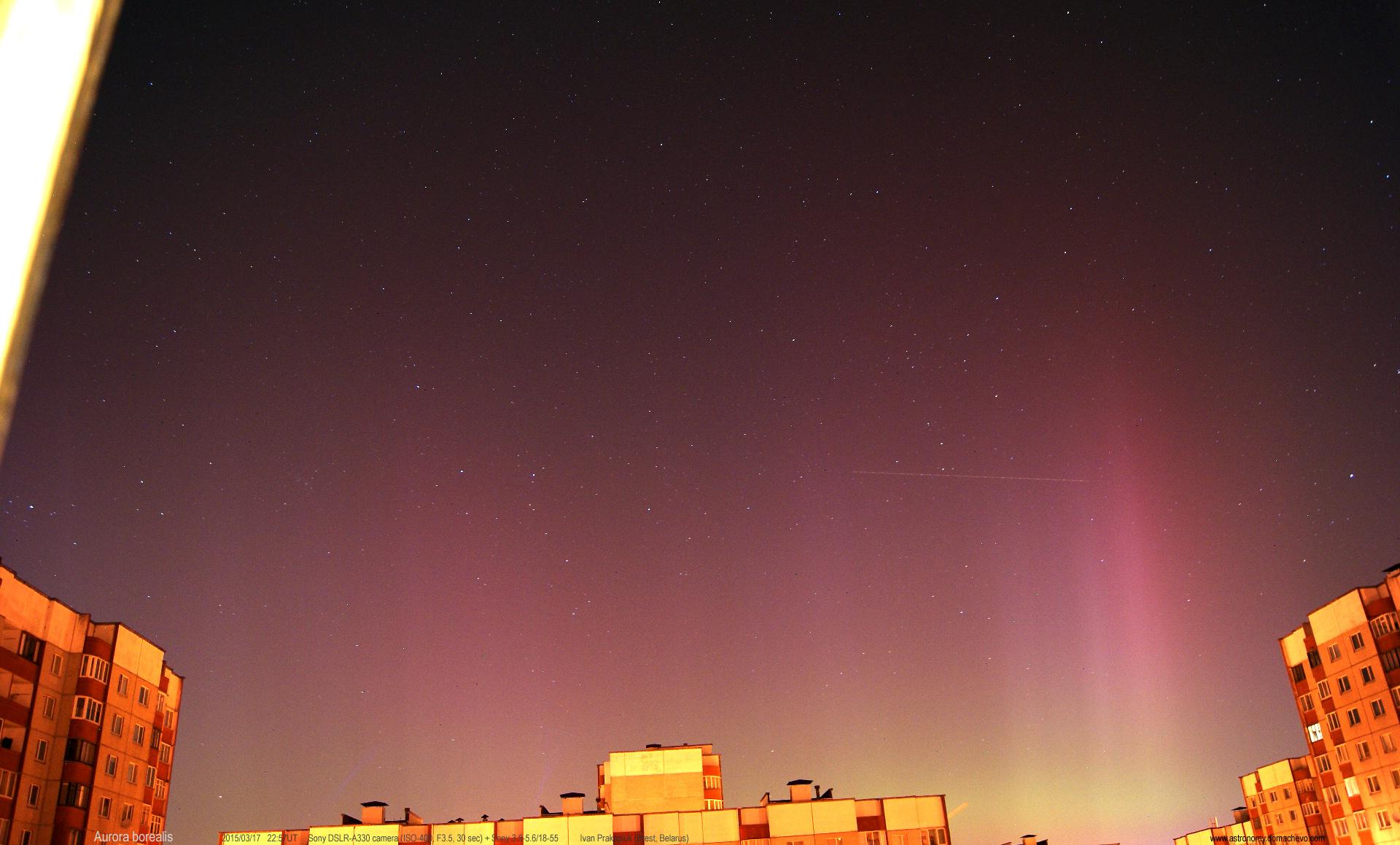 aurora17-18.03.2015-18.jpg
