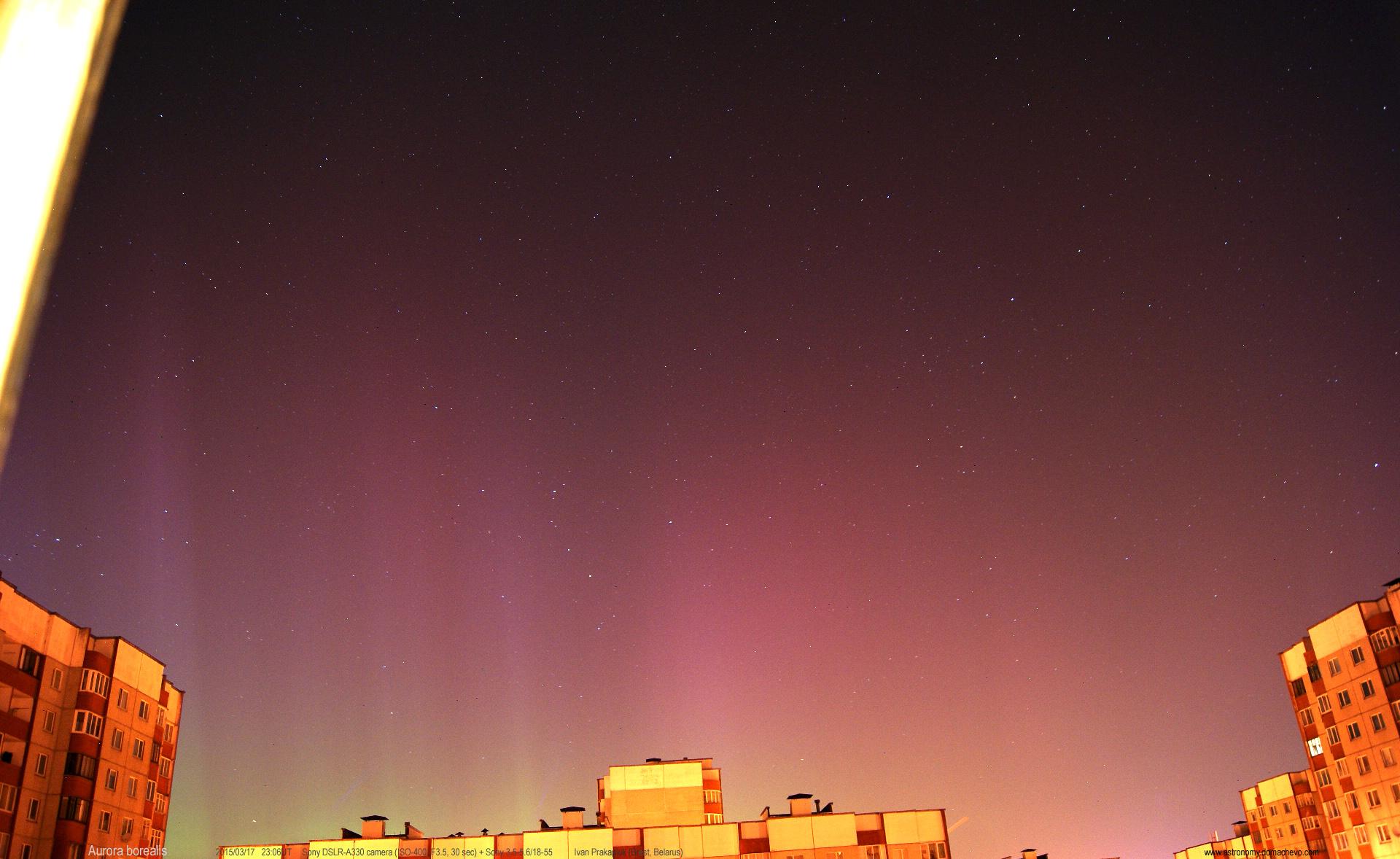 aurora17-18.03.2015-19.jpg